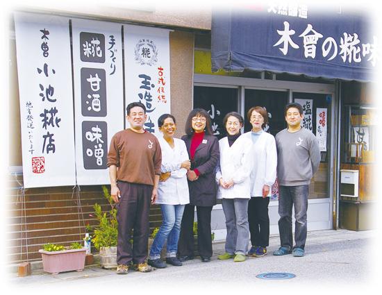 2012-11-5集合写真.jpg